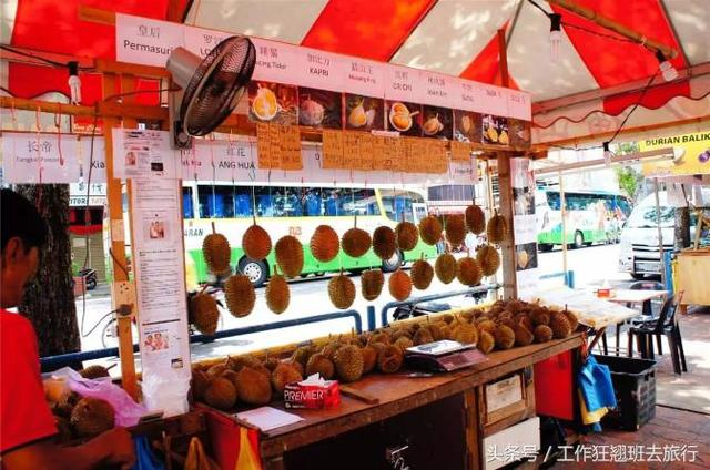 原創:美食攻略,馬來西亞檳城就要這麼吃 - 每日頭條