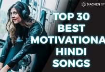 girl workout gym listen Best Motivational Hindi Songs
