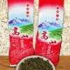 Doi Mae Salong Ruan Zhi Oolong Nr. 17: Produktfoto