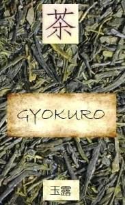 Gyokuro Tee