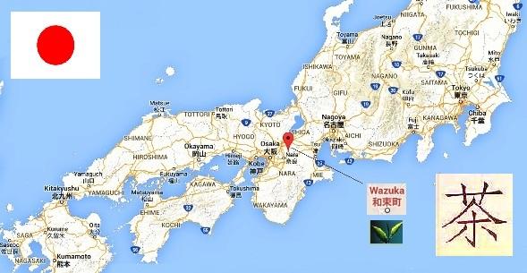 Übersichtskarte Japanische Teeanbauregionen: Wazuka/Kyoto