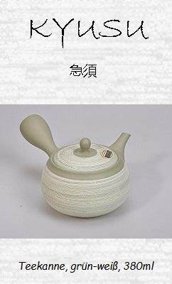 Japanische Kyusu-Teekanne, grün-weiß, 380 ml