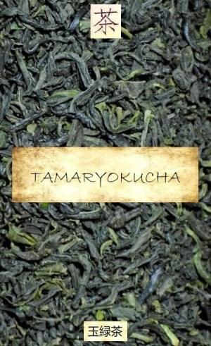 Tamaryokucha - Sonderform des japanischen Sencha-Tee mit offen gerolltem Blatt