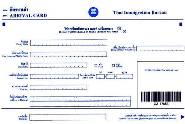 Carte Immigration Thailande.Les Cartes D Immigration Bientot Supprimees Siam Actu