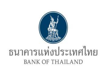 La Banque de Thaïlande a annoncé mercredi qu'elle maintenait son taux actuellement en vigueur