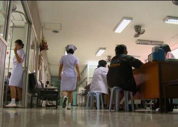 Sept Maladies Sous Surveillance en 2018