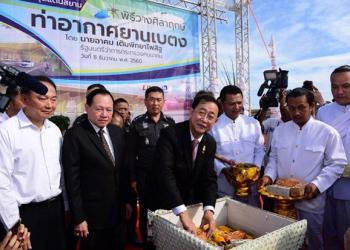 L'Aéroport de Betong Devrait Ouvrir Début 2020