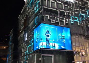Le centre commercial Siam Discovery de Bangkok remporte un prix international