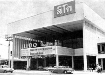 Bangkok : le cinéma emblématique Lido ferme ses portes après 50 ans
