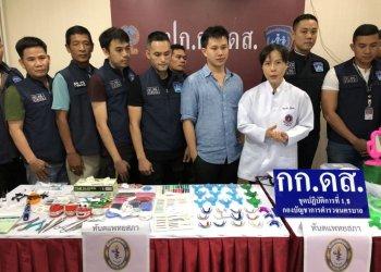 Bangkok : des dentistes amateurs proposaient des prestations low-cost
