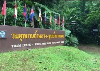 Tham Luang : la grotte va-t-elle devenir la nouvelle attraction touristique de Chiang Rai ?