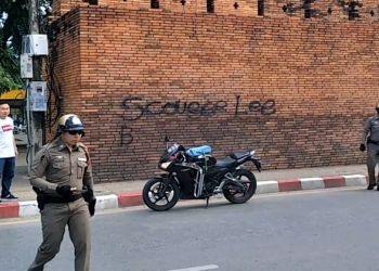 Chiang Mai : 2 touristes arrêtés pour avoir tagué les remparts