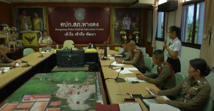 Des policiers de Chiang Mai reçoivent des cours d'anglais et de chinois afin de mieux assister les touristes étrangers
