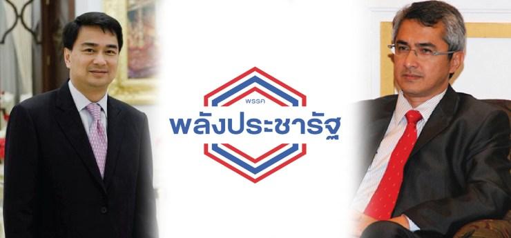 Abhisit Vejjajiva (gauche), du Parti Démocrate, et Korkaew Pikulthong (droite), du Thai Raksa Chart, ont écarté l'idée d'un rapprochement avec le parti pro-régime en vue des élections en Thaïlande
