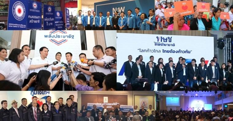 Les activités et campagnes politiques vont à nouveau être autorisées en Thaïlande après la levée des interdictions par la junte
