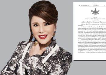 """Thaïlande : le Roi déclare la candidature de sa sœur """"inappropriée"""" et """"anticonstitutionnelle"""""""