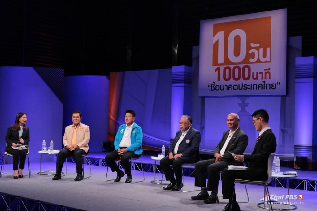Élections en Thaïlande : la réforme de l'armée, un thème majeur pour les partis politiques