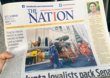 Thaïlande : le journal The Nation mettra fin à sa version papier le 28 juin