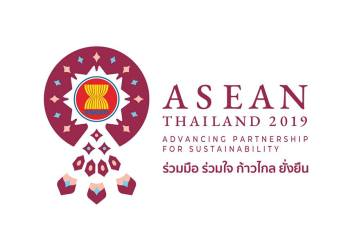 Sécurité renforcée à Bangkok dans le cadre du 34e sommet de l'ASEAN