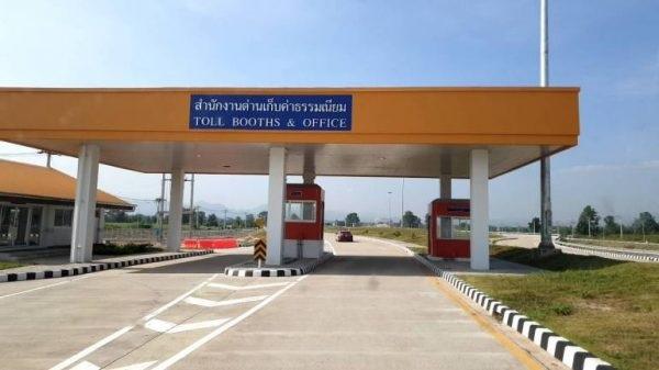 Le deuxième pont de l'amitié entre la Thaïlande et le Myanmar officiellement ouvert