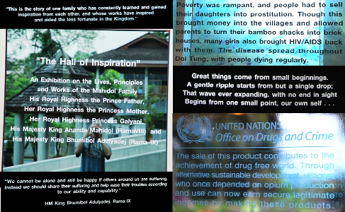 Hall of Inspiration, Royal Development Project Doi Tung, text messages, collage
