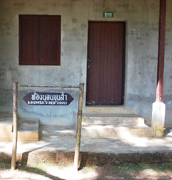 Khun Sa's bedroom at Ban Therd Thai, Khun Sa Museum, Ban Hin Taek