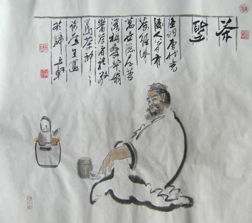 "Lu Yu - Chinese ""tea sage"" / ""tea saint"", authour of the ""Cha Ching"" (""The Classic of Tea"")"
