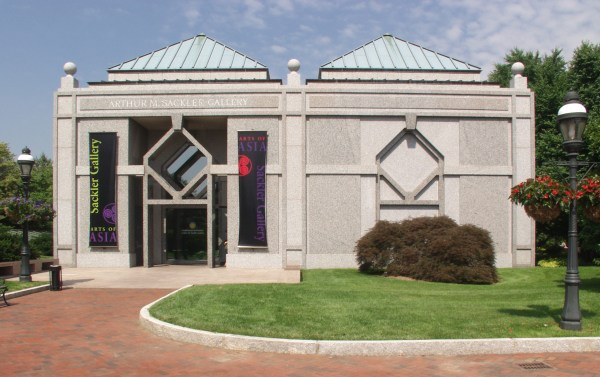 Arthur . Sackler Smithsonian Institution Archives