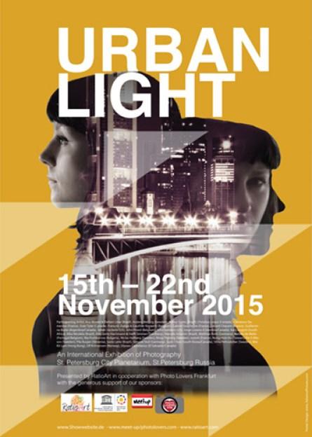 UL-Poster-Apr27
