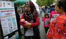 Pekan ASI Sedunia, Momen Pentingnya ASI Ekslusif bagi Bayi