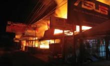 Tiga Ruko dan 3 Rumah Depan Basko Mall Padang Ludes Dilahap Sijago Merah