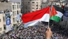 Indonesia Bebaskan Bea Masuk Produk Palestina, Ini Kata DPR