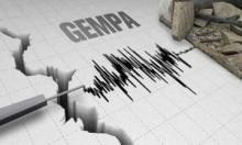 BREAKING NEWS: Gempa Bumi 4,0 SR Hentakkan Tenggara Pariaman