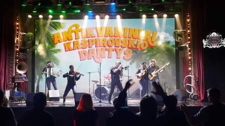 """""""Antikvarinių Kašpirovskio dantų"""" koncertas Kijeve (M.P.3 nuotr.)"""