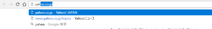 URLサジェスト例