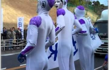 箱根駅伝,フリーザ
