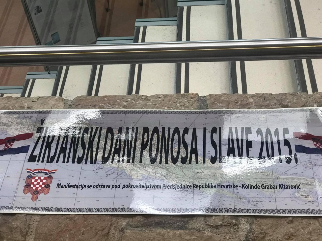 ruza hrvatska zirje izlozba knjiznica (19)