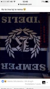 kohorta-zastava