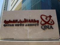 Katar'a siber saldırının ucu Türkiye'ye uzandı