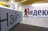Batılı istihbarat ajansları 'Regin' ile Yandex'in sistemine sızmış