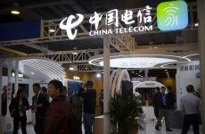 Çin'den telefon dinlemelerine 'kuantum' kalkanı