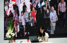 Uygur Türklerine sokakta da rahat yok: Huawei'den Uygurları tespit eden teknoloji için patent başvurusu