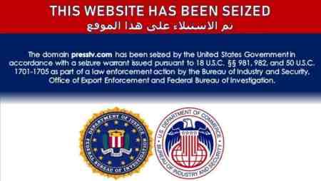ABD, dezenformasyon yaptığı için İran destekli web sitelerine el koydu