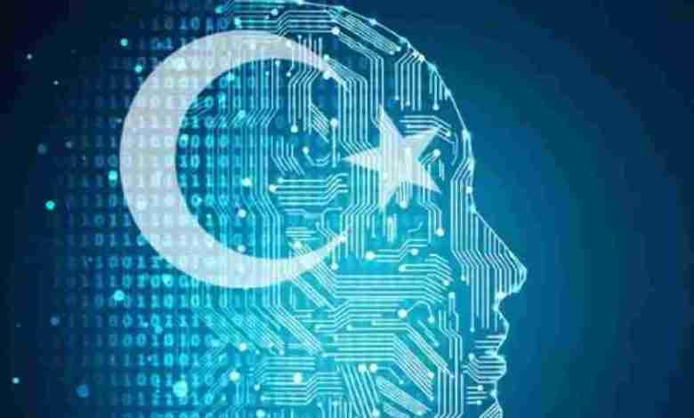Türkiye yapay zeka alanında ilk ulusal stratejisini açıkladı