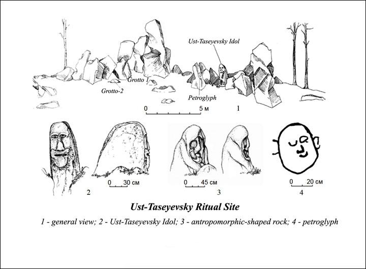 Siberia's stone idols