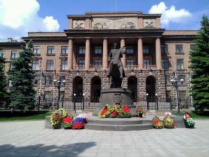 штаб Приволжско-Уральского военного округа