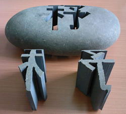 Гранитная плита - гидроабразивная резка