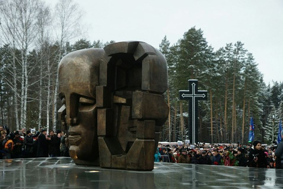 Маски скорби Московский тракт