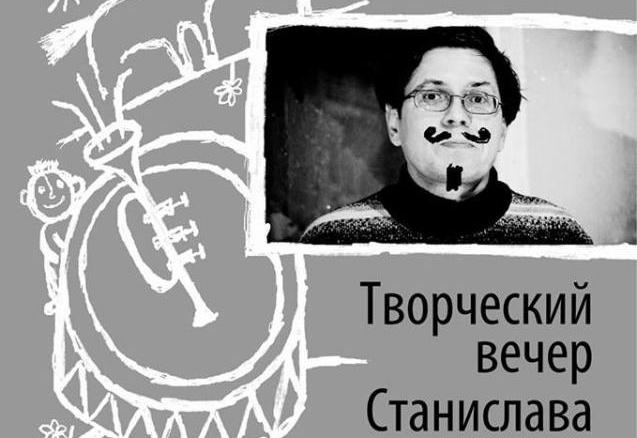 Поэт Станислав Михайлов на Чёрной речке