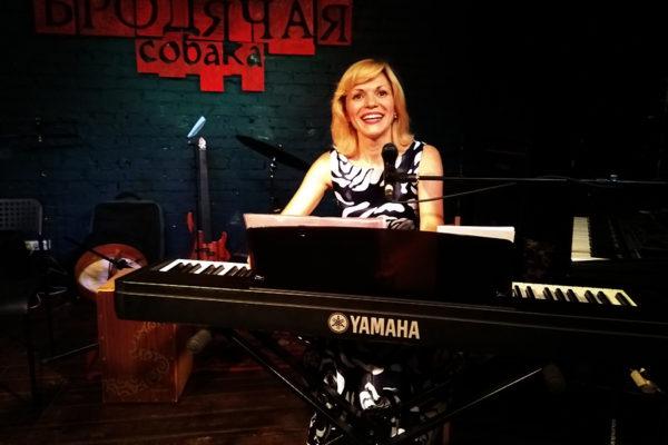 Музыкальный день рождения Елены Скоробогатовой в «Бродячей собаке»